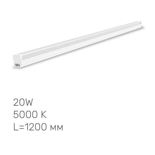 LED светильник линейный TITANUM T5 20W 1.2М 5000K (TL-T5-20125)