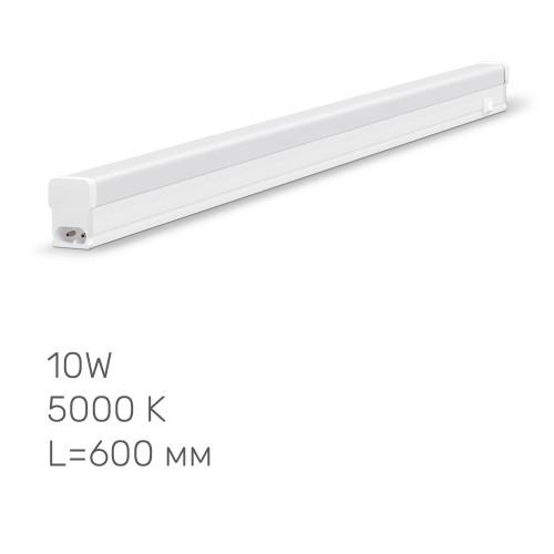 LED светильник линейный TITANUM T5 10W 0.6М 5000K (TL-T5-10065)