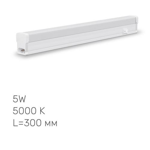 LED светильник линейный TITANUM T5 5W 0.3М 5000K (TL-T5-05035)
