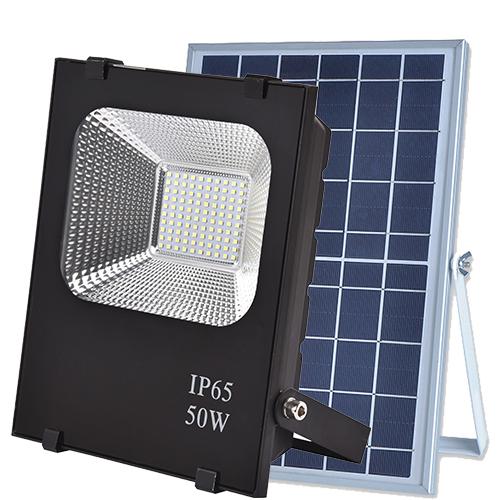 Прожектор на солнечной батарее с пультом VARGO 50W (VS-322)
