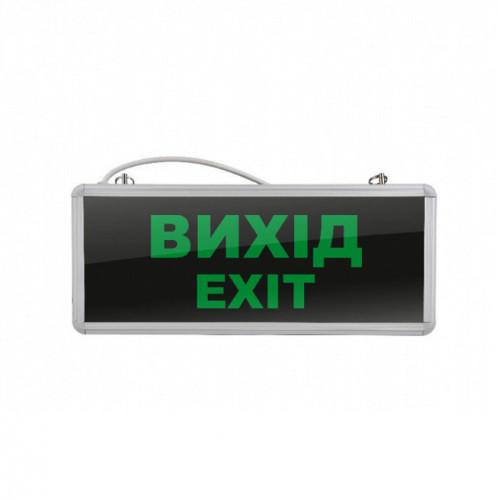 """Аварийный светильник EVROLIGHT SFT-AF-EX-03 """"Вихід"""" двусторонний"""