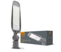LED фонарь уличный VIDEX (поворотный) 50W 5000K Серый (VL-SLE14-505)