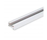 Шинопровод для крепления и питания трековых светильников VIDEX 1м белый