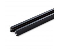 Шинопровод для крепления и питания трековых светильников VIDEX 2м чорный