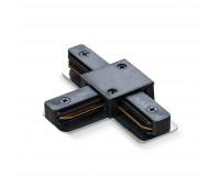 Соединитель для шинопроводов Т-подобный VIDEX черный