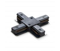 Соединитель для шинопроводов крестообразный VIDEX черный