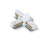Соединитель для шинопроводов Т-подобный VIDEX белый
