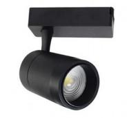 Светодиодный трековый светильник MONACO-30 30W черный/белый
