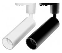 Светодиодный трековый светильник STLC-18W-209BL