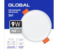 Светильник светодиодный Global SP 2in1 9W 4100K Circle (1-GSP-0941-RS)