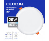 Светильник светодиодный Global SP 2in1 20W 4100K Circle (1-GSP-2041-RS)