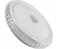 Светодиодный EUROLAMP LED Светильник музыкальный SMART LIGHT 70W Mozart 3000-6500K